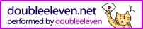 doubleelevenバナー