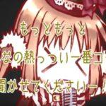 【楽曲提供情報】宇佐美 日和♡5th ANNIVERSARY LIVE♡〜Shiny Melody♪〜 テーマソング「熱中!フォーチューン!イッツマイライフ!」(2020.2.18更新)