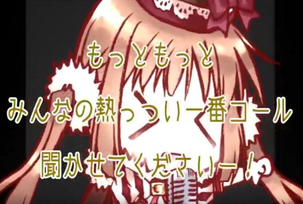 【楽曲提供情報】宇佐美 日和♡5th ANNIVERSARY LIVE♡〜Shiny Melody♪〜 テーマソング「熱中!フォーチューン!イッツマイライフ!」
