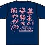 t-shirts_v2_ura