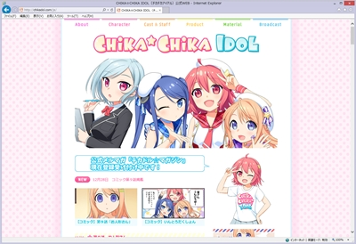 CHIKA☆CHIKA IDOLテーマソング制作に参加いたします